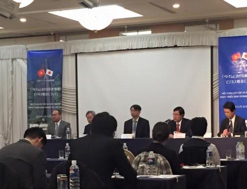 Cơ hội TPP của Việt Nam đến với doanh nghiệp Nhật Bản