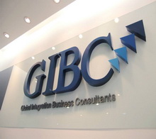 Welcome to  the new GIBC office