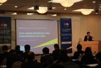"""Hội thảo """"Cơ hội và kinh nghiệm phát triển kinh doanh tại Việt Nam"""""""